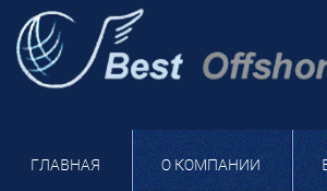 Сайт Best Offshore